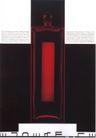 山形季央作品世界0068,山形季央作品世界,世界设计名家,香水瓶