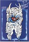 格巴特.施瓦作品集0073,格巴特.施瓦作品集,世界设计名家,国外设计作品