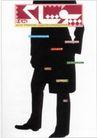格巴特.施瓦作品集0097,格巴特.施瓦作品集,世界设计名家,衣饰 黑色礼服