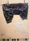 王冠咏作品集0034,王冠咏作品集,世界设计名家,裤子 晒衣服 夹子