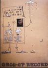 王冠咏作品集0035,王冠咏作品集,世界设计名家,雨伞 成长 成档