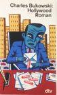 王翰尼作品集0063,王翰尼作品集,世界设计名家,蓝色的脸