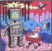 王翰尼作品集0071,王翰尼作品集,世界设计名家,一个机器人