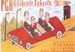 王翰尼作品集0073,王翰尼作品集,世界设计名家,红色车子