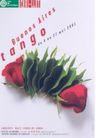 白同异作品集0054,白同异作品集,世界设计名家,绿叶 鲜花 图片