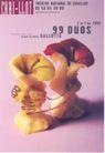 白同异作品集0059,白同异作品集,世界设计名家,残碎的拥抱   苹果  保留