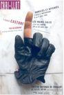 白同异作品集0066,白同异作品集,世界设计名家,黑色手套