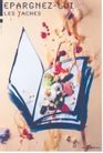 白同异作品集0073,白同异作品集,世界设计名家,书页
