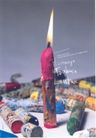 白同异作品集0075,白同异作品集,世界设计名家,烛光