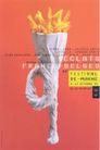 白同异作品集0078,白同异作品集,世界设计名家,油炸食物