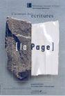白同异作品集0087,白同异作品集,世界设计名家,石头 白纸 灰底