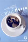 白同异作品集0090,白同异作品集,世界设计名家,咖啡杯 碟子 桥洞