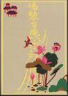 皮埃尔.迪休洛作品集0002,皮埃尔.迪休洛作品集,世界设计名家,荷花  莲  水灵 出水芙蓉  亭子 和谐 景象  海报 POP 招贴 宣传画 国外设计 名家设计 宣传单张