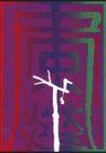 皮埃尔.迪休洛作品集0003,皮埃尔.迪休洛作品集,世界设计名家,火 热烈 符咒  灵符 火王 热情 隐晦 海报 POP 招贴 宣传画 国外设计 名家设计 宣传单张