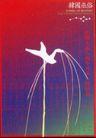 皮埃尔.迪休洛作品集0006,皮埃尔.迪休洛作品集,世界设计名家,韩国乌俗 北斗七星 线条 白色 重点 突出 海报 POP 招贴 宣传画 国外设计 名家设计 宣传单张