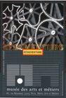 米歇尔.布韦作品集0004,米歇尔.布韦作品集,世界设计名家,齿轮 转动 链接 不规则形 打造  海报 POP 招贴 宣传画 国外设计 名家设计 宣传单张