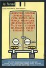 米歇尔.布韦作品集0007,米歇尔.布韦作品集,世界设计名家,车尾 货车 关闭 上锁 路面 前行 海报 POP 招贴 宣传画 国外设计 名家设计 宣传单张