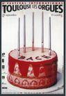 米歇尔.布韦作品集0011,米歇尔.布韦作品集,世界设计名家,蛋糕 蜡烛 生日 庆祝 矗立 笔直 图案  海报 POP 招贴 宣传画 国外设计 名家设计 宣传单张