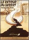 米歇尔.布韦作品集0024,米歇尔.布韦作品集,世界设计名家,咖啡 杯子 饮料