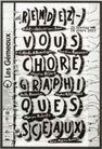 米歇尔.布韦作品集0031,米歇尔.布韦作品集,世界设计名家,字母 英文 拼写