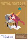 罗克威作品集0045,罗克威作品集,世界设计名家,显示器 美女 互联网