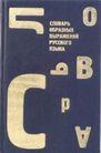 罗克威作品集0052,罗克威作品集,世界设计名家,字母 语文 Cnobapb