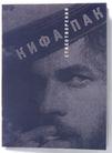 罗克威作品集0053,罗克威作品集,世界设计名家,吸烟 表情 眼神