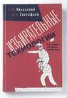 罗克威作品集0056,罗克威作品集,世界设计名家,封面 图像 书