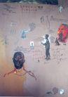 罗克威作品集0075,罗克威作品集,世界设计名家,杂乱线条