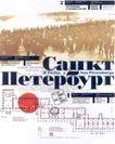 蒙古齐作品集0042,蒙古齐作品集,世界设计名家,印刷品 出牌物 军队