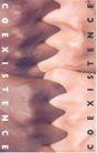 雷又西作品集0055,雷又西作品集,世界设计名家,十字交叉 相连 肤色