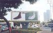 雷又西作品集0081,雷又西作品集,世界设计名家,广告牌 闹市 汽车