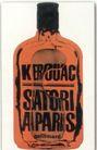 马桑作品集0013,马桑作品集,世界设计名家,瓶子 装 液体 气体 密封 容器  海报 POP 招贴 宣传画 名家设计 宣传单张 广告 创意 个性设计