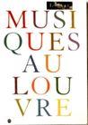 马桑作品集0020,马桑作品集,世界设计名家,音乐 music ques