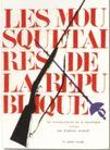 马桑作品集0022,马桑作品集,世界设计名家,枪 武器 步枪