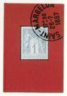 马桑作品集0033,马桑作品集,世界设计名家,邮票 邮戳 邮递
