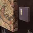 马桑作品集0051,马桑作品集,世界设计名家,大小 比较 对比