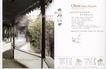 建筑地产0019,建筑地产,中国优秀商业设计,走廊 回廊 景色 仙境  美不胜收 弯曲 创意  设计 海报 POP 招贴 宣传画 名家设计 宣传单张 广告 (菜谱 菜单 创意 个性设计