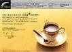 建筑地产0046,建筑地产,中国优秀商业设计,茶 茶具 悠闲
