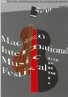 教育娱乐0084,教育娱乐,中国优秀商业设计,提琴 音符 音乐节