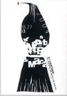 教育娱乐0092,教育娱乐,中国优秀商业设计,黑色图案
