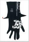 教育娱乐0096,教育娱乐,中国优秀商业设计,手掌