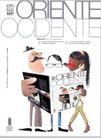 教育娱乐0103,教育娱乐,中国优秀商业设计,拥抱 看书 接吻 新闻