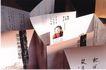 教育娱乐0119,教育娱乐,中国优秀商业设计,宣传卡 印刷物
