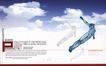 时尚精品0020,时尚精品,中国优秀商业设计,天空 飞人 翱翔