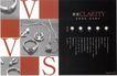 时尚精品0046,时尚精品,中国优秀商业设计,项链 戒指 工艺品