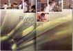 科技电子0051,科技电子,中国优秀商业设计,fly 工作场景 上班时间