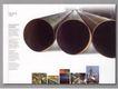 科技电子0054,科技电子,中国优秀商业设计,工业 钢材 圆管