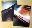 科技电子0068,科技电子,中国优秀商业设计,康佳 彩电 电视 KONKA