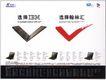 科技电子0077,科技电子,中国优秀商业设计,科技广告